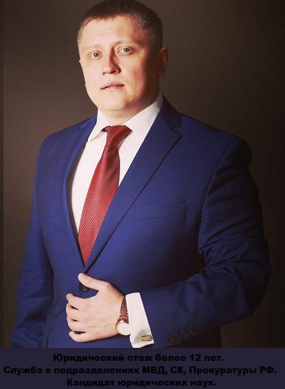 Тольятти адвокат по побоям мелехина